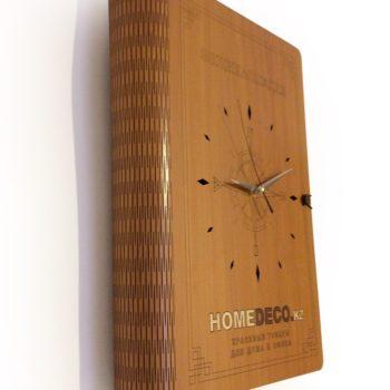 часы-книга
